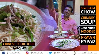 CHINESE Food Tour in KOLKATA I Old + New Chinatown + Oldest Chinese Restaurant - Must Try Dishes