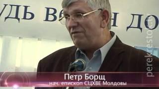 Похорон епископа Федотова И.П.