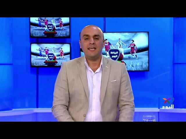 الرياضة اليوم: مناقشة الدوريين الإسباني والإنكليزي ودوري الطائرة في إقليم الجزيرة