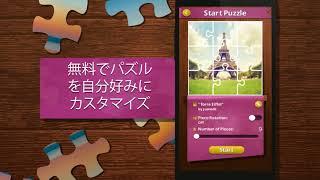 リアルジグソーパズル - Real Jigsaw Puzzles - Android Game