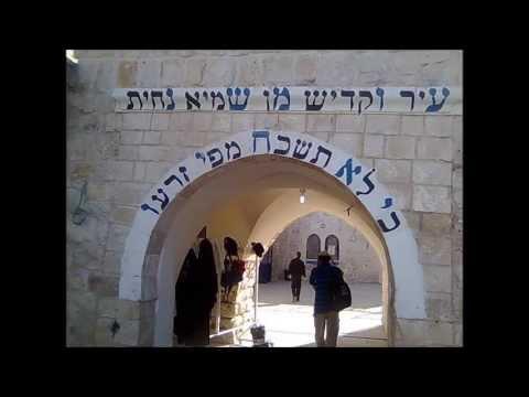 אהרון סגל-אמר רבי עקיבא Aharon Segal (MFG/Trance)-Amar Rabbi Akiva