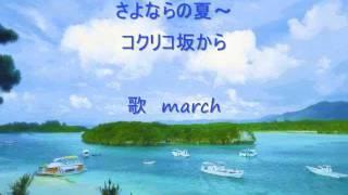 映画見て感動して歌ってしまいました。倍賞千恵子さんや森山良子さんも歌っていいたようです。 ピアノ音源は友人に作って頂きました。いい歌...