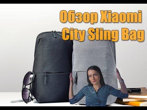 НЕУБИВАЕМЫЙ РЮКЗАК XIAOMI City Sling Bag через плечо. ОБЗОР 🔥 Покупки.