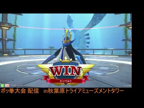 Toratawa 3on3: HankemoAkahoshiKyoro vs TokageFuutenTannbarinn  Grand Finals