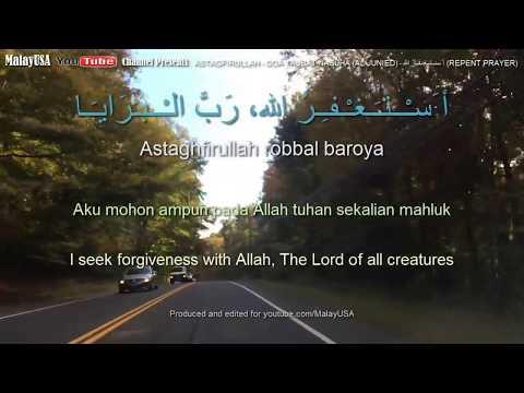 Astagfirullah Robbal Baroya Repent Prayer Doa Zikr Taubat AlJunied w/English Sub Lyrics أستغفر الله