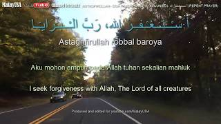 Astagfirullah Robbal Baroya Repent Prayer Doa Zikr Taubat AlJunied w/English Sub Lyrics أستغفر الله‎