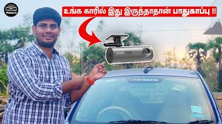 Best Quality Xiaomi DashCam Security Camera For Your Car  | Tamil Today Motors