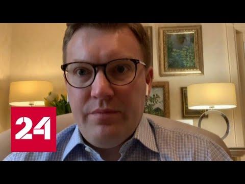 Илья Семин: не все бизнесмены смогут выдержать большое количество времени на карантине - Россия 24