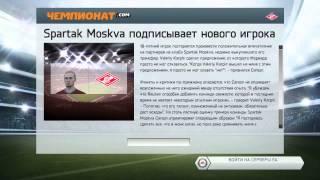 Fifa 14 [Карьера Игрока]1-Создание карьеры