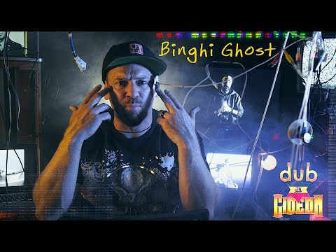 Binghi Ghost - Dezine [Official Video 2017]