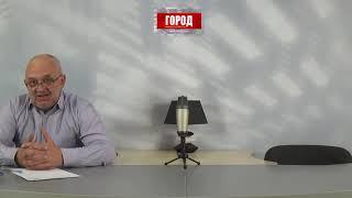 """город Никополь  Самый позитивный и короткий эфир, """"Субъективно с Виктором Артеменко"""""""