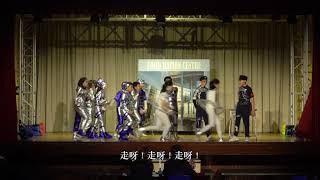 Publication Date: 2019-03-11 | Video Title: 聖文德天主教小學 2019香港學校戲劇節 音樂劇《爆發》