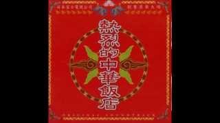音楽:大島ミチル(Michiru Oshima)、出演者:鈴木京香、椎名桔平、伊東...