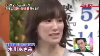 YouTubeが好きな方はこちら↓ 永作博美の年齢に驚愕!?身長体重は? 永...