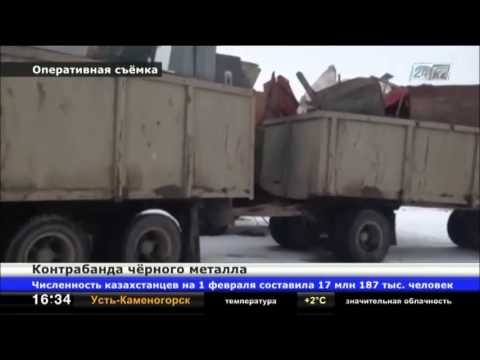 Около 50 тонн черного металла пытались вывезти граждане РК в Россию