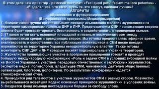 """17 канал Телемост 08 10 2015  Проект """"Медиапримирение"""""""
