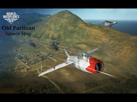 Як-7 М-82 что за птица???  World Of Warplanes