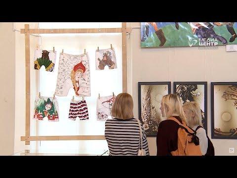 Выставка молодых череповецких художников