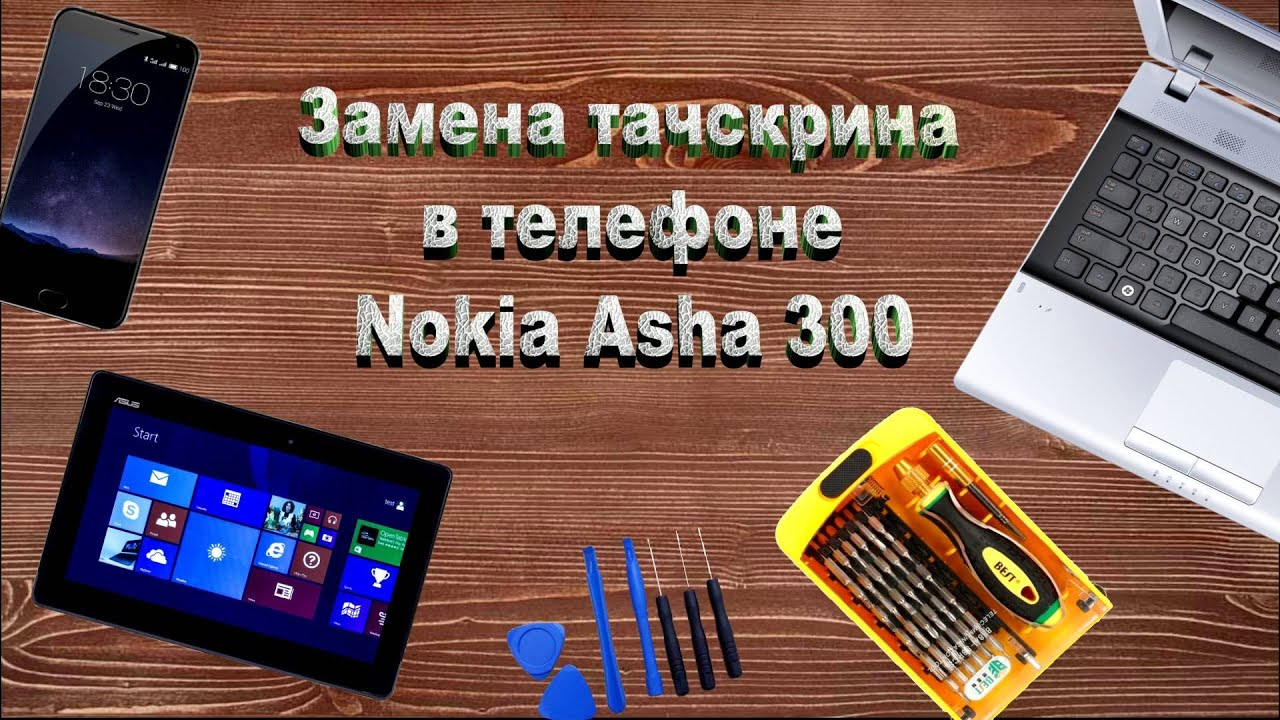 The nokia video converter factory pro 3. 0 can be seen as nokia 5530 video converter, because it can convert any video and audio to nokia 5530 with lossless.