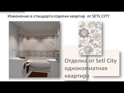 Продажа квартир в Санкт-Петербурге - купить квартиру в СПб