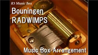 Bouningen/RADWIMPS [Music Box]