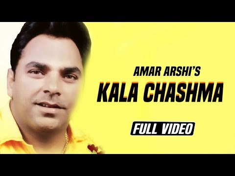 kala-chashma-||-amar-arshi-||-original-official-full-video-song-||-angel-records