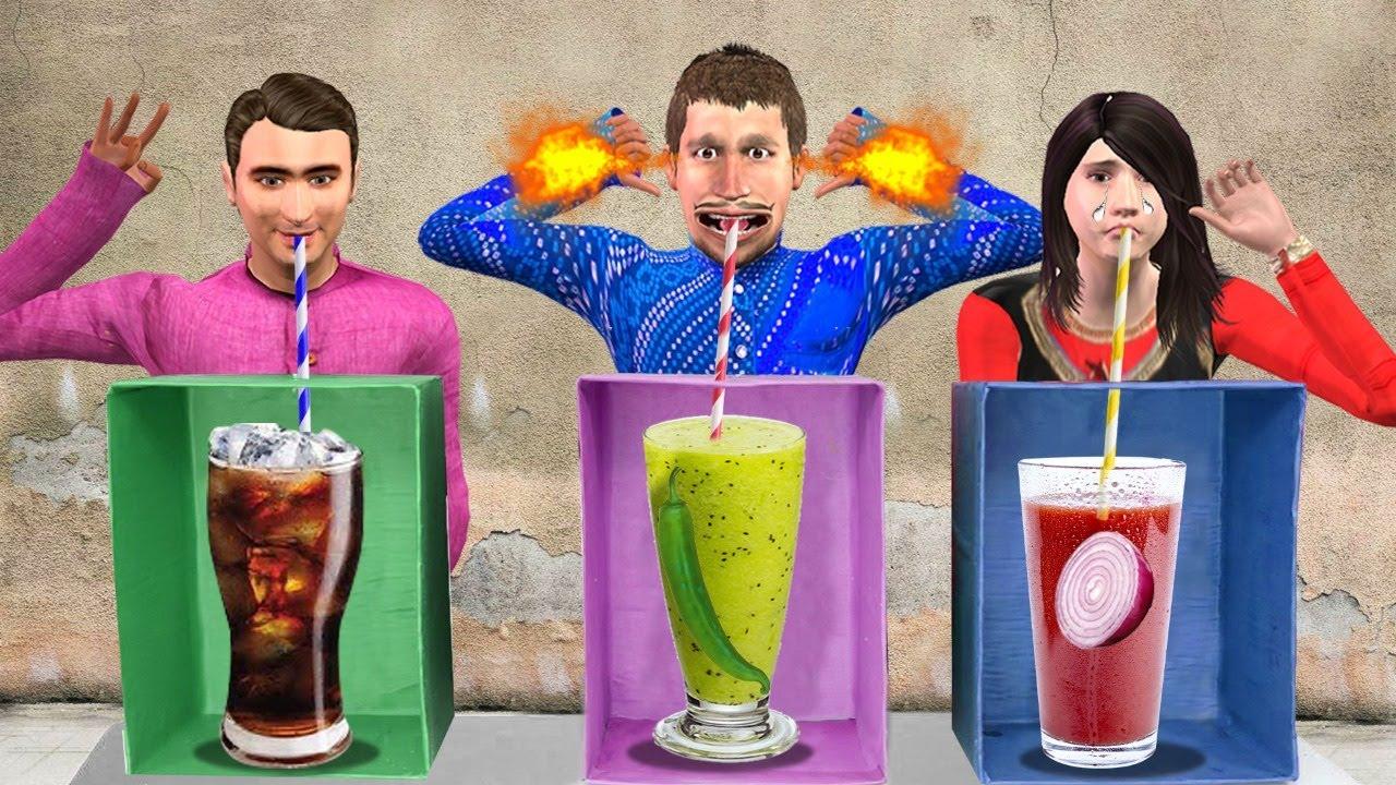 Must Watch Funny New Comedy Video रहस्य शीतल पेय चुनौती Mystery Soft Drink Challenge Hindi Kahaniya