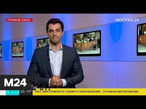В России выявлено 6 719 новых случаев COVID-19 - Москва 24