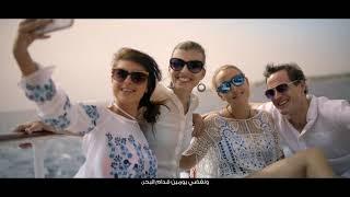 الفيديو الترويجي الذي أطلقته وزارة السياحة والآثار لمبادرة  شتي في مصر