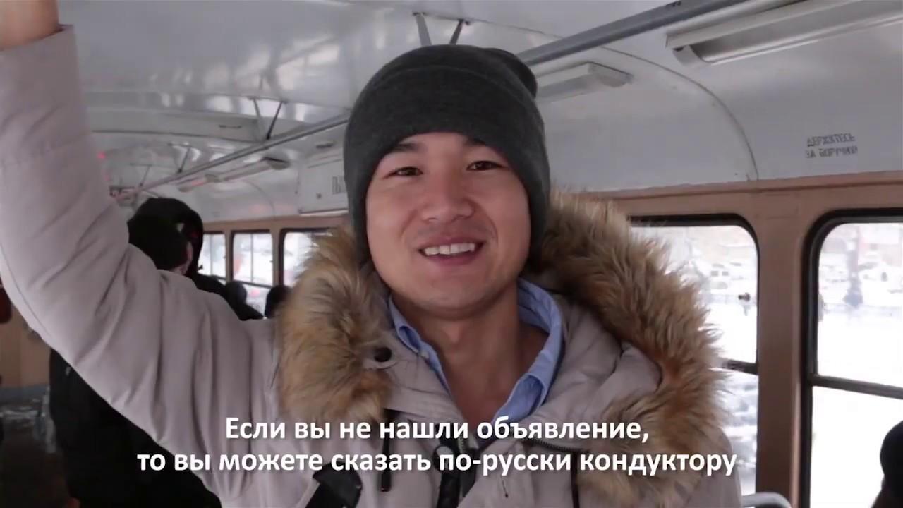 在叶卡捷琳堡如何支付公交费 / Как заплатить за проезд в Екатеринбурге