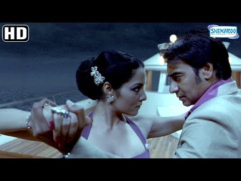 Ajay Devgn Funny Dance [HD] Golmaal Returns [2008] - Kareena Kapoor -  Celina Jaitley - Hindi Movie