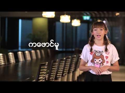 Learning Thai with happy-Food (ဟက္ပီးႏွင့္အတူထိုင္းစကားေလ့လာၾကမယ္)