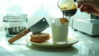홈카페 브이로그 | 내볶내먹 | 햇살이 좋을 땐 커피머…