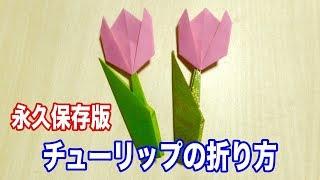 折り紙(Origami)動画まとめサイト http://origami-japan.blogspot.jp/...