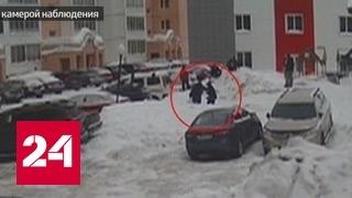 В Томске пьяный чиновник напал на ребенка