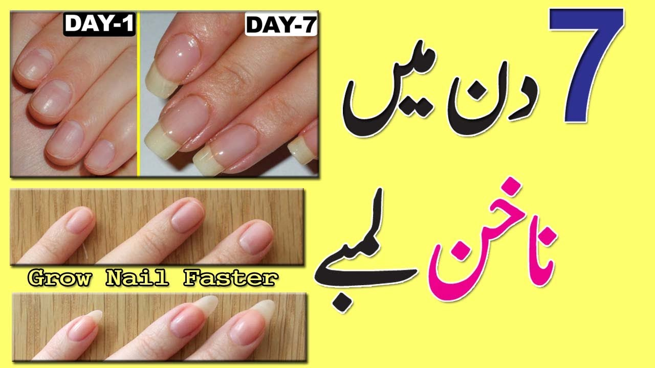Grow Nails Faster And Stronger Nail