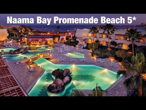 NAAMA BAY PROMENADE BEACH / MARRIOTT RESORT BEACH 5* / Египет 2020 / Шарм Эль Шейх 2020 / Наама Бей