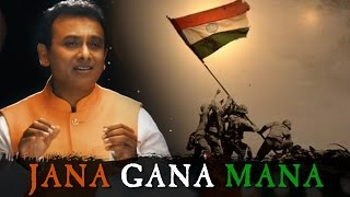Video Jana Gana Mana - The Soul of India | Unnikrishnan download MP3, 3GP, MP4, WEBM, AVI, FLV Juni 2018