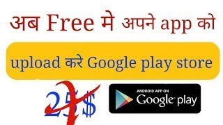 Free App Publish On Play Store