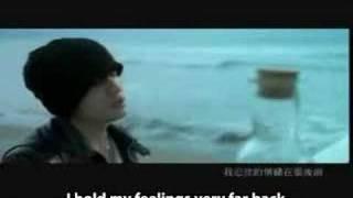 Jay Chou - Bu Neng Shou De Mi Mi (Secret OST)