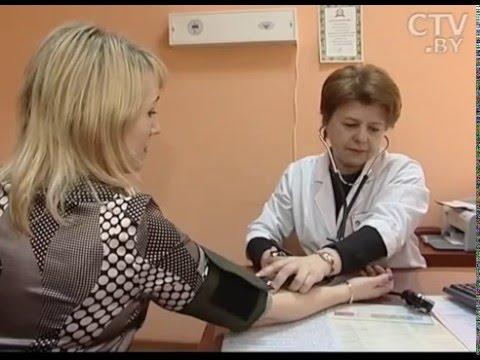 Сдать анализы в Москве - Медико-биологический центр Пастер