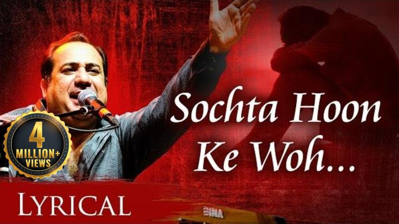 sochta hoon ke woh kitne masoom mp3 song download pagalworld