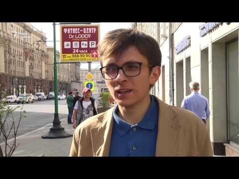 При каких условиях вы готовы проголосовать за партию КПРФ Зюганова?