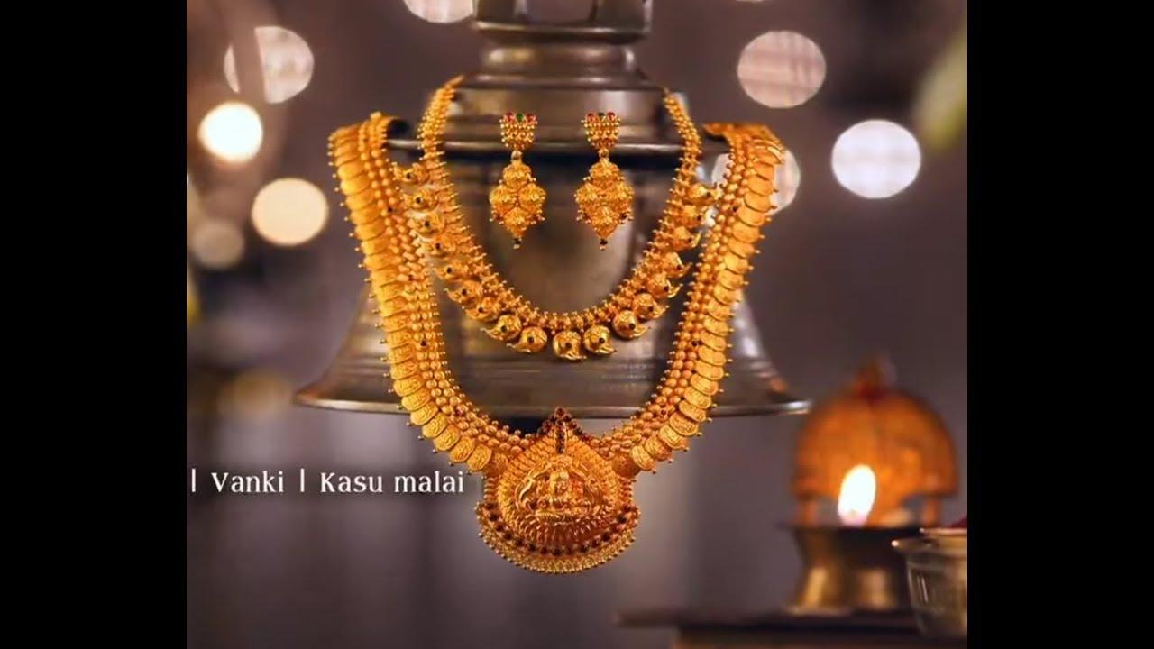 a616ea4e20327 EPISODE=716 GRT Gold Long Kasu Malai Collections by DailyIndian Fashion
