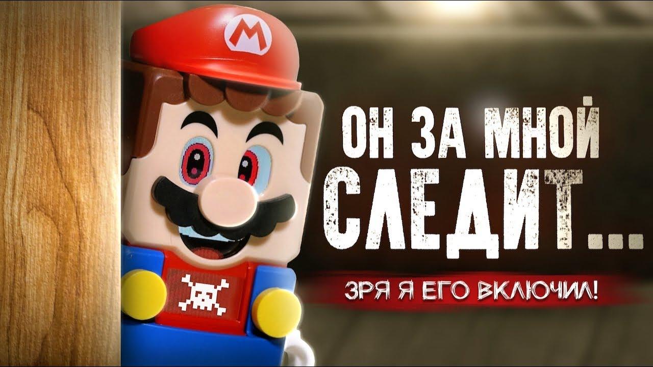 Лего Приключения вместе с Марио Стартовый Набор, полибэг и подарок LEGO Super Mario 71360 Обзор