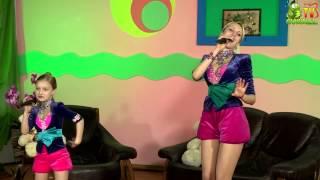Cosmina Cotoros & Katalina Rusu - Is it Love