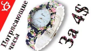 Женские кварцевые наручные часы. Распаковка и обзор. AliExpress.
