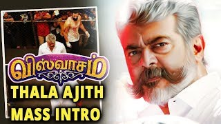 Vswasam Thala Ajith Mass Intro Scene leaked | Viswasam | Thala Ajith | Nayantara | D.imman