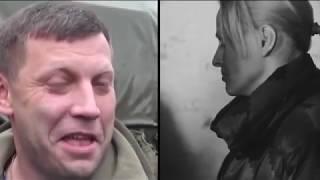 Кто звал «русский мир» на Донбасс четыре года назад - Гражданская оборона, 17.04.2018