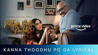 Kanna Thoodhu Po Da Lyrical Video | Govind Vasantha| Bombay Jayashri | Putham Pudhu Kaalai